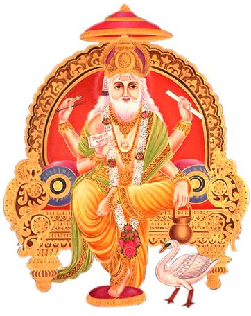 vishwakarma.png